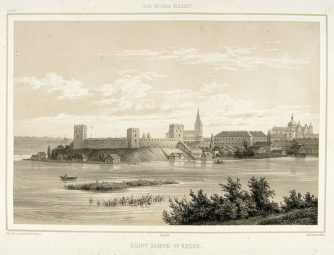 Лучанам показали, як виглядав замок майже 170 років тому