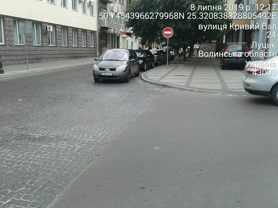Муніципали у Луцьку виявили автомобіль-двійник. ФОТО
