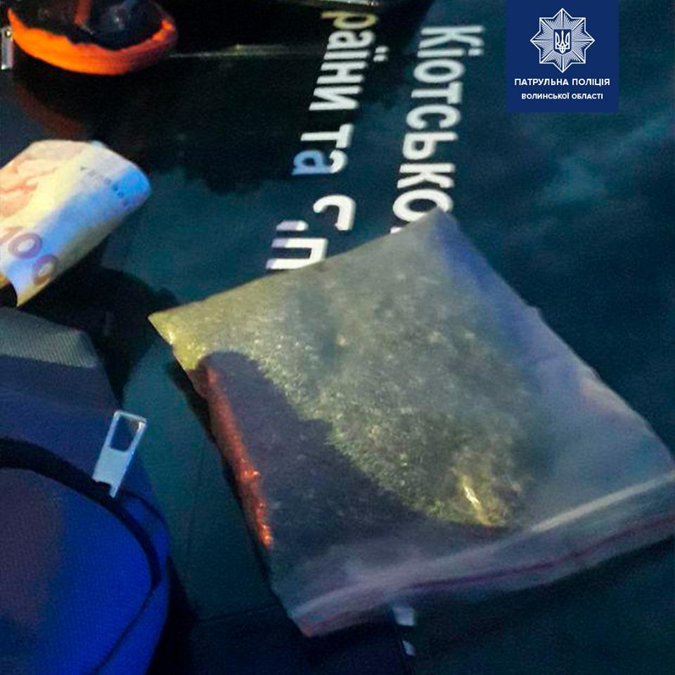 У Луцьку затримали чоловіка з наркотиками