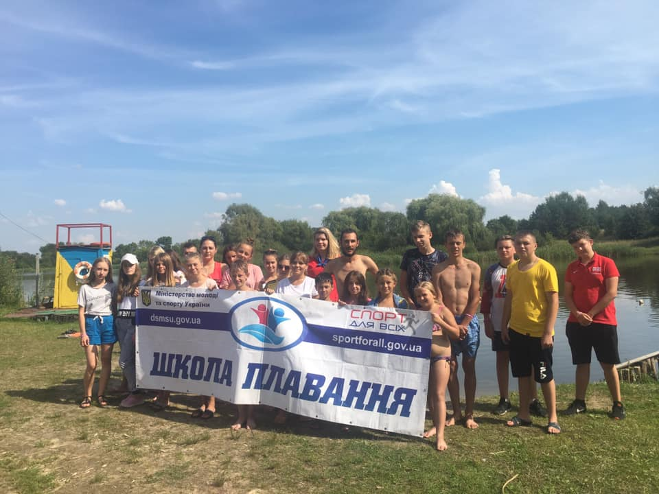 На Волині в оздоровчому таборі відбувся фізкультурно-оздоровчий захід «Я вмію плавати!»