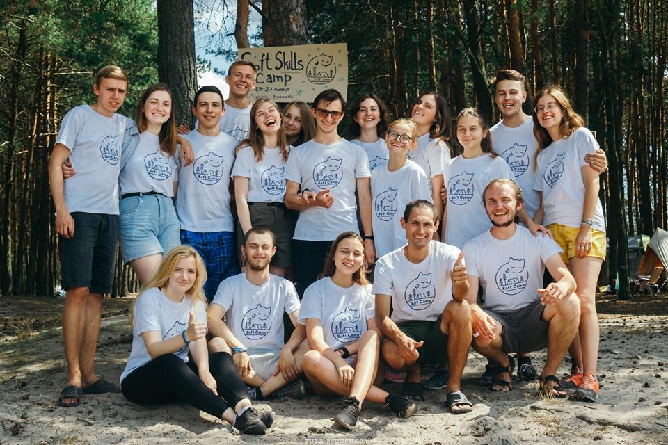 На Волині відбувся освітньо-мотиваційний табір. ФОТО