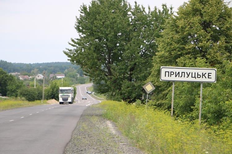 Луцька міська рада надала дозвіл на добровільне приєднання Прилуцької сільської ради