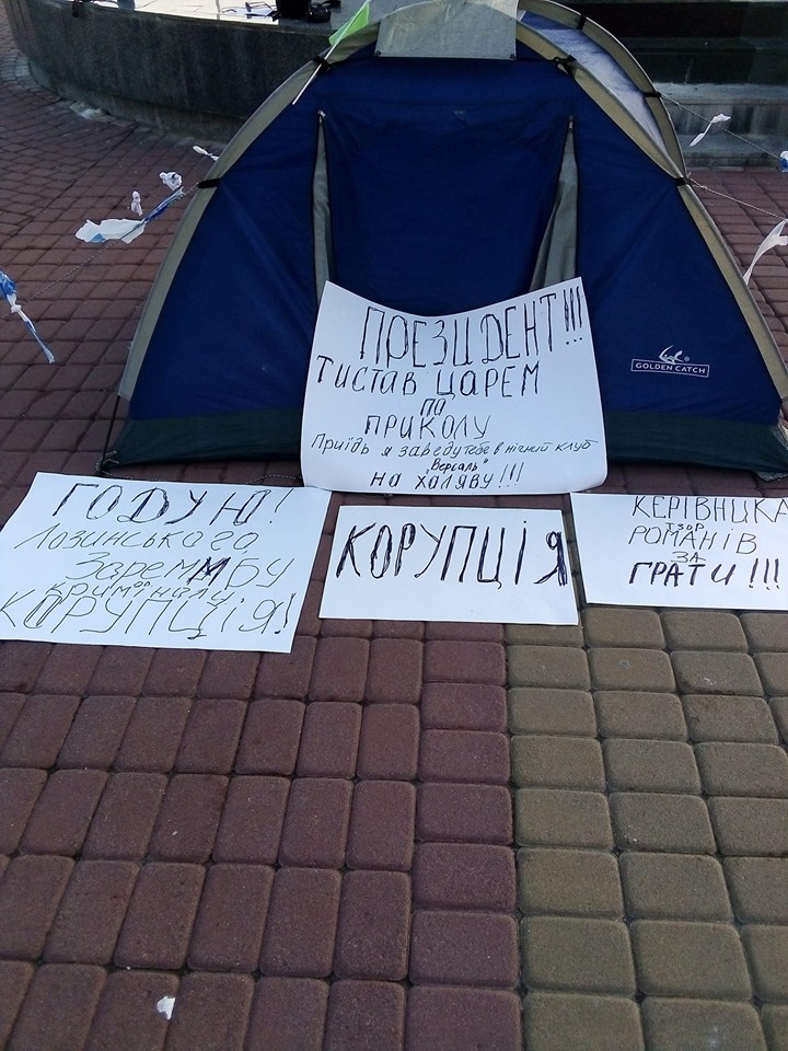 У Луцьку учасник Євромайдану голодує проти депутата облради