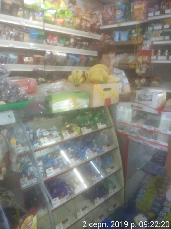 У центрі Луцьк під час «Бандерштату» продавали алкоголь
