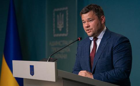 Голова офісу Президента України Андрій Богдан написав заяву про звільнення