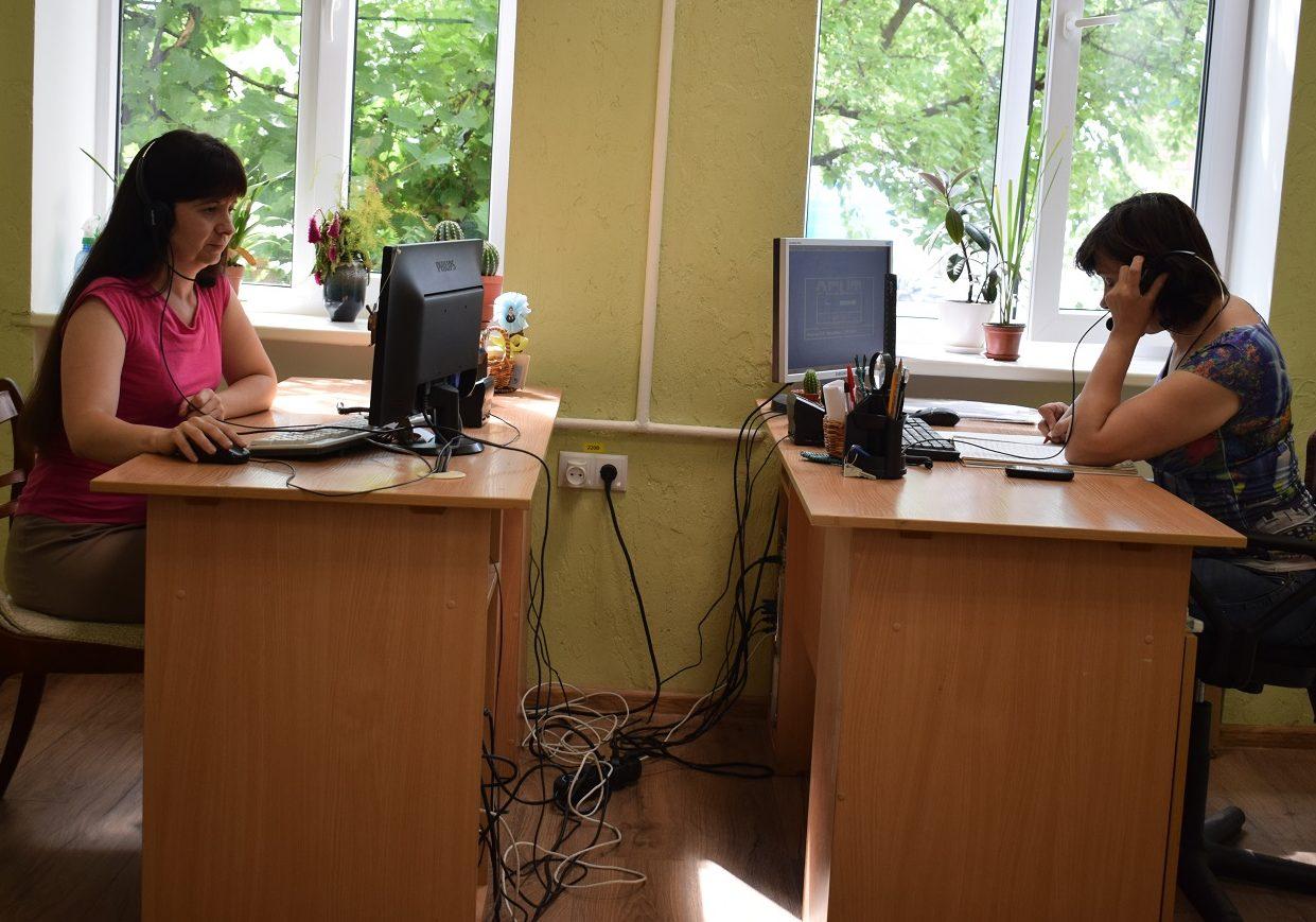 У центрі обслуговування споживачів ДКП «Луцьктепло» змінили графік роботи