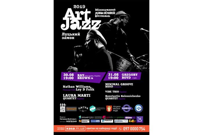 У Луцьку відбудеться міжнародний джазовий фестиваль «ART JAZZ 2019»