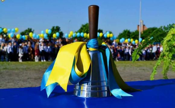 У Луцьку просять провести свято першого дзвоника у неділю, 1 вересня