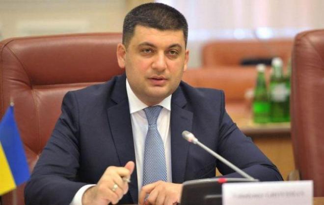Кабмін на чолі з Володимиром Гройсманом склав повноваження перед новообраним парламентом
