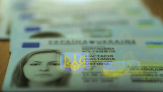 На Волині судитимуть учасників групи, яка займалася підробкою ID-карток громадян Євросоюзу