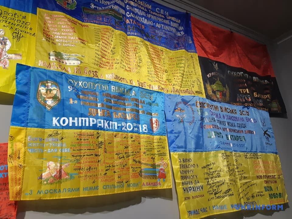 У Запоріжжі відкрили виставку бойових прапорів учасників зони бойових дій