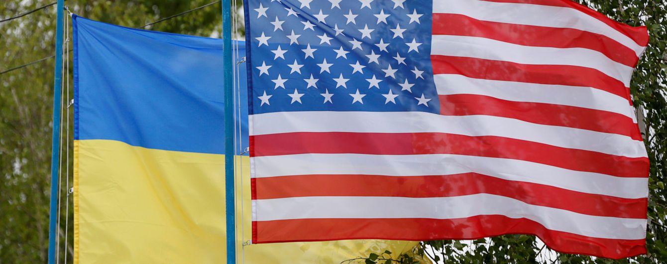 Американське посольство попереджає, що в Україні в серпні небезпечно