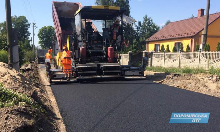 У громаді на Волині ремонтують дорогу за новою технологією