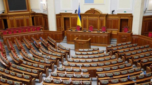 Сьогодні на своє перше засідання збереться Верховна Рада дев'ятого скликання