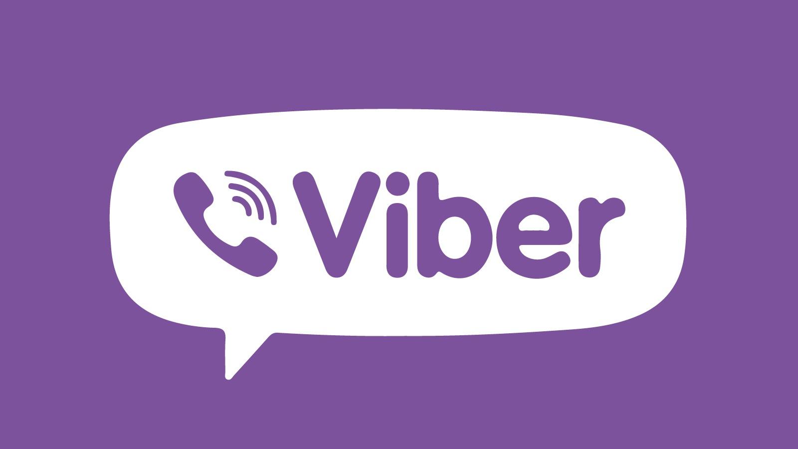 Лучани можуть дізнатися про відключення електроенергії через «Viber»