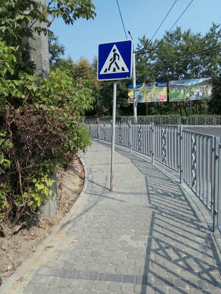 У Луцьку посеред тротуару поставили дорожній знак