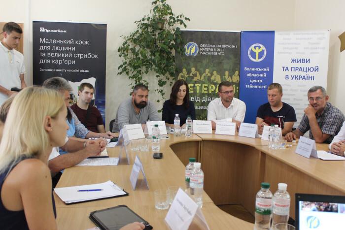 У Луцьку відбувся семінар для ветеранів АТО/ООС. ФОТО