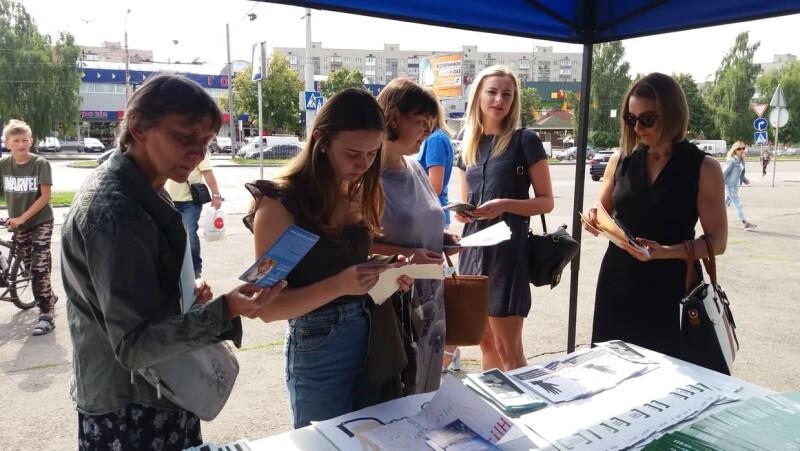 У Луцьку відбулась акція «ПротиДій торгівлі людьми»