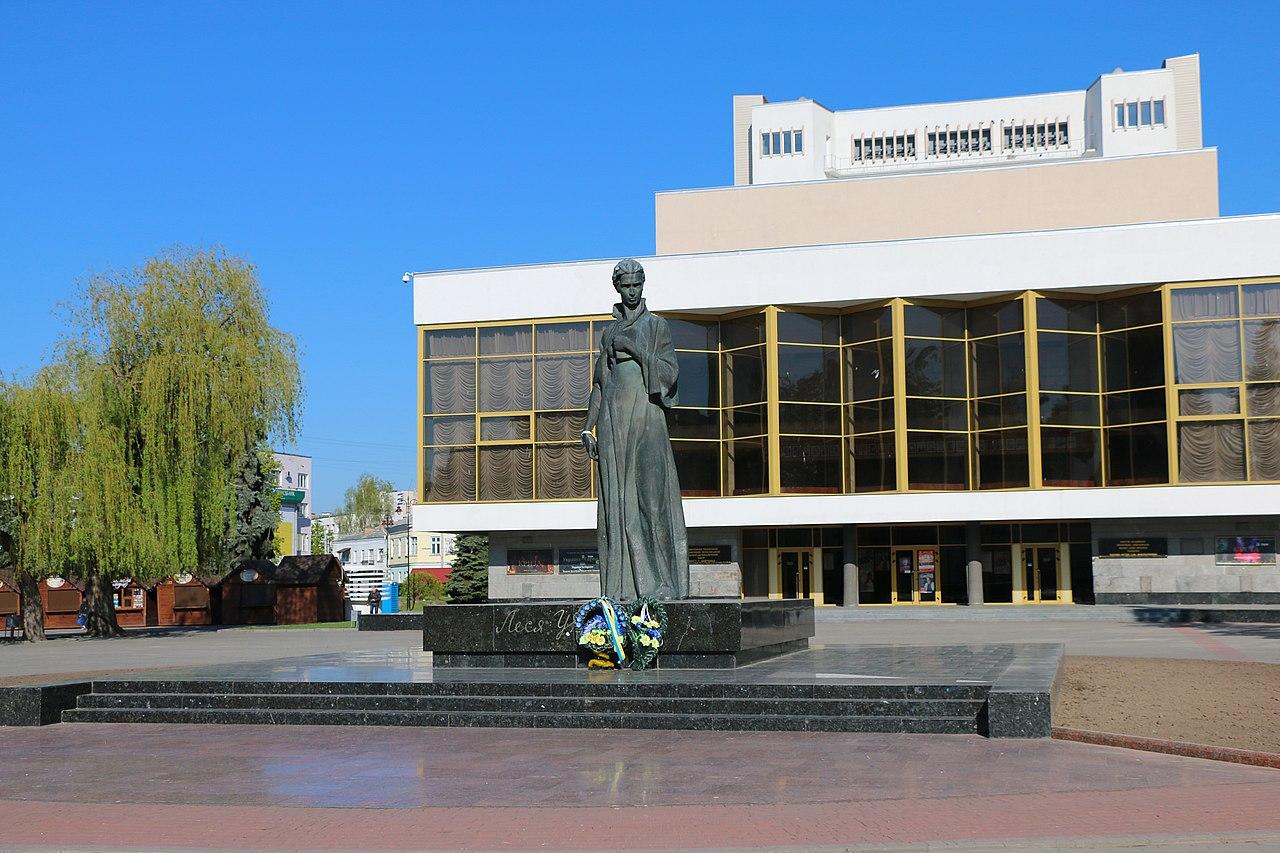 Показали, як виглядав центр Луцька наприкінці 70-х
