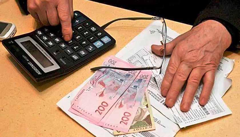 У Луцьку за пів року більше десяти тисяч людей отримали субсидію