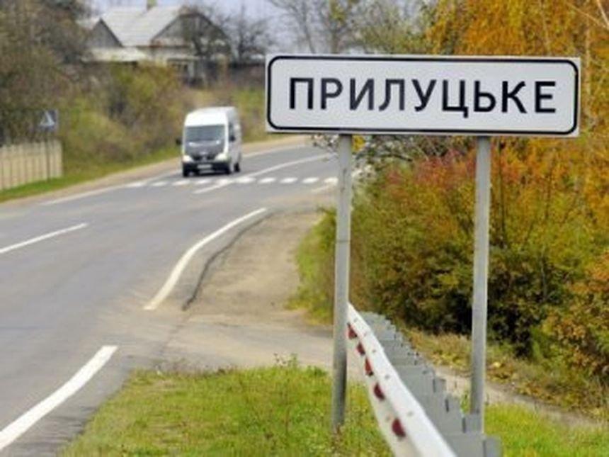 Прилуцька сільська рада приєднається до Луцька
