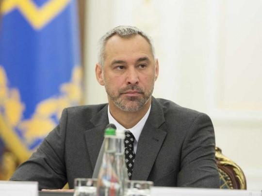 Руслан Рябошапка звільнив заступника Генерального прокурора
