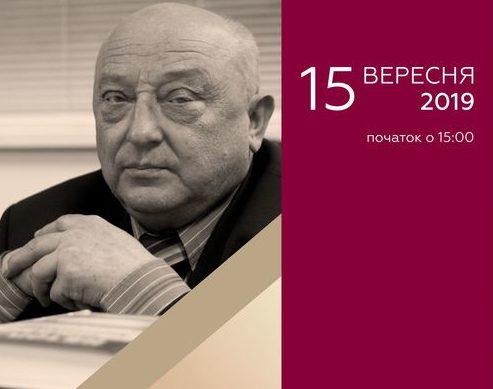 У Луцьку відбудеться церемонія вручення літературної премії імені Івана Корсака