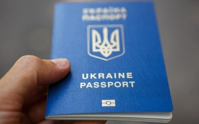 У Луцьку розшукують власника закордонного паспорта. ФОТО