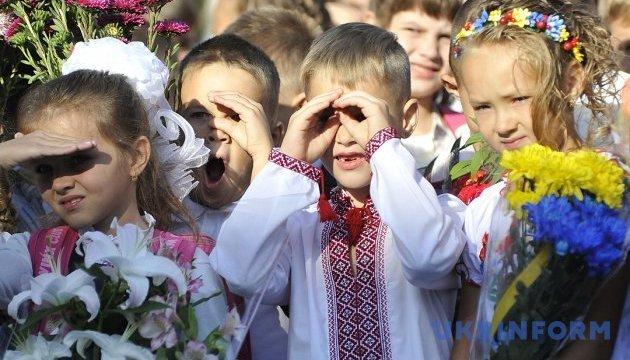 В Україні перший дзвоник пролунає для 400 тисяч першачків
