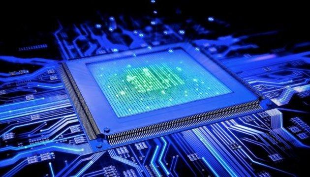 «Google» заявляє про створення найпотужнішого квантового комп'ютера