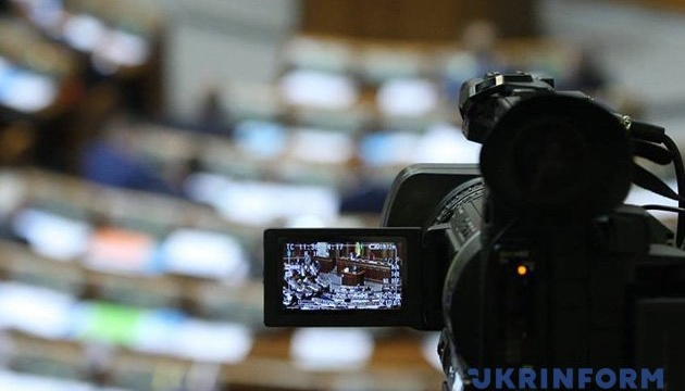 Законопроєкт Зеленського про скорочення Ради до 300 депутатів передали КСУ