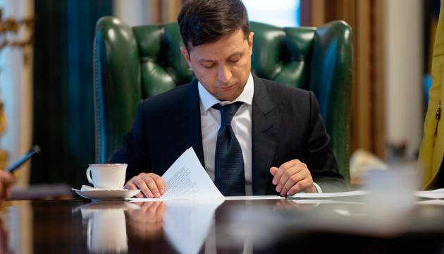 Зеленський ветував закон про хімічну кастрацію