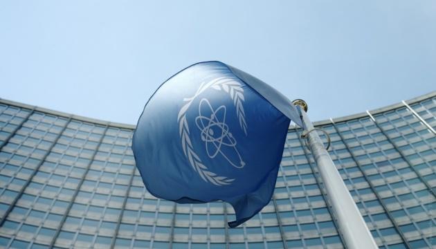 Новий глава МАГАТЕ перевірить виконання Іраном ядерної угоди