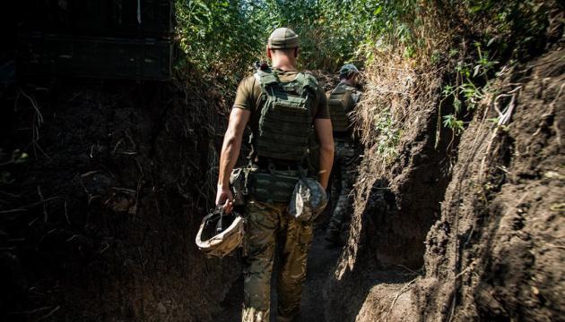 Окупанти накрили щільним вогнем сили ООС біля Зайцевого та Південного