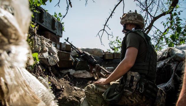 Окупанти накрили мінометним вогнем ЗСУ під Зайцевим