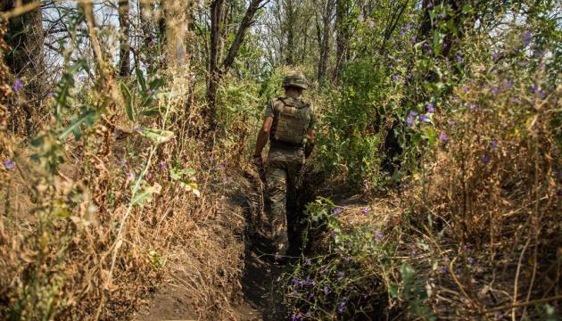 Окупанти обстріляли позиції ЗСУ під чотирма населеними пунктами на Донбасі