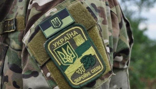 За ДНК опізнали військового, який загинув під Дебальцево