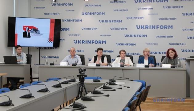 Волинський «Устилуг Стравінський FEST» презентували у Києві