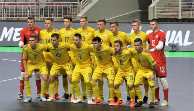 Футзал: Україна стартувала з перемоги на «Євро-2019 U-19»