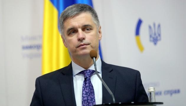 Зеленський представив МЗС нового Міністра