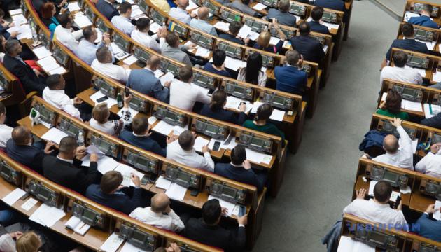 Рада ухвалила закон про імпічмент