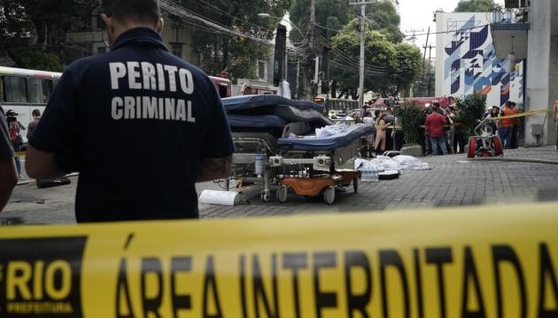 Пожежа в бразильській лікарні забрала життя щонайменше 11 осіб