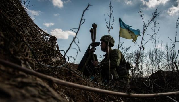 Окупанти майже годину обстрілювали позиції ЗСУ під Богданівкою