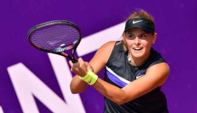 Лучанка перемогла росіянку на фіналі турніру жіночої тенісної асоціації