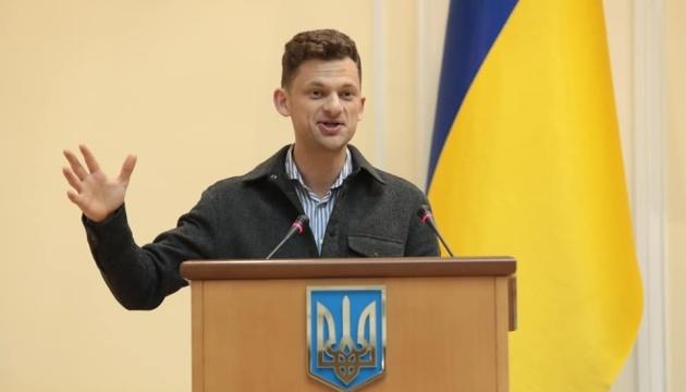 Кабінеті Міністрів працює над створенням єдиного реєстру українців
