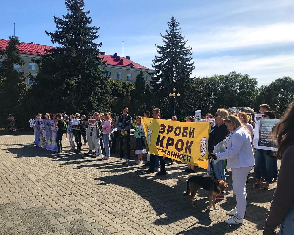 У Луцьку відбувся марш за права тварин. ФОТО