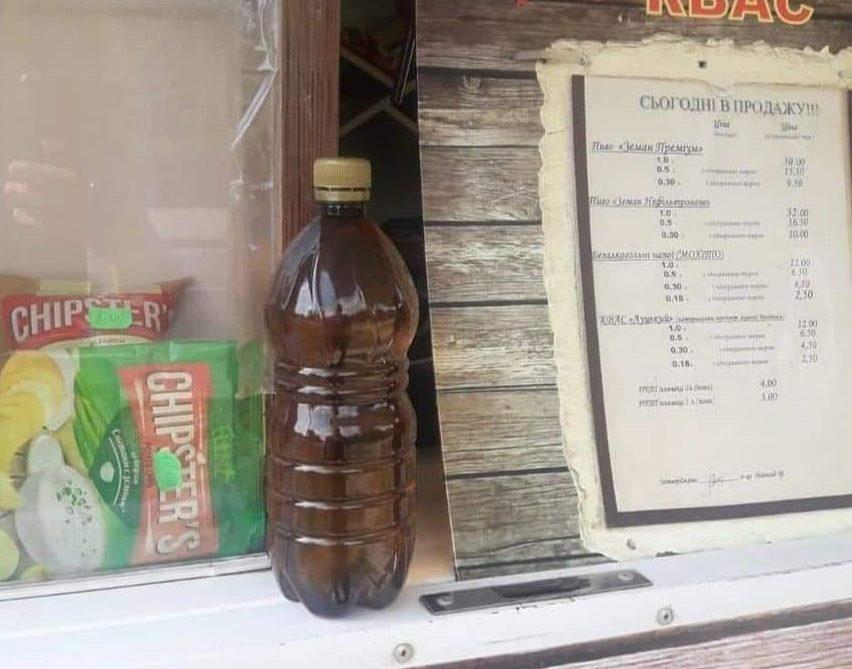 У Луцьку жінка разом з пивом та квасом продавала алкоголь сумнівної якості