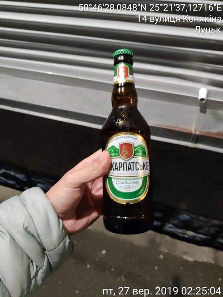 У магазині Луцька продавали алкоголь у заборонений час