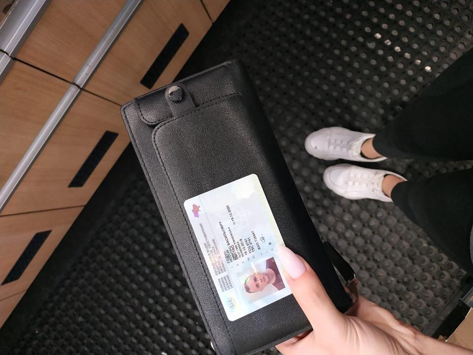 У Луцьку розшукують власника загубленого гаманця