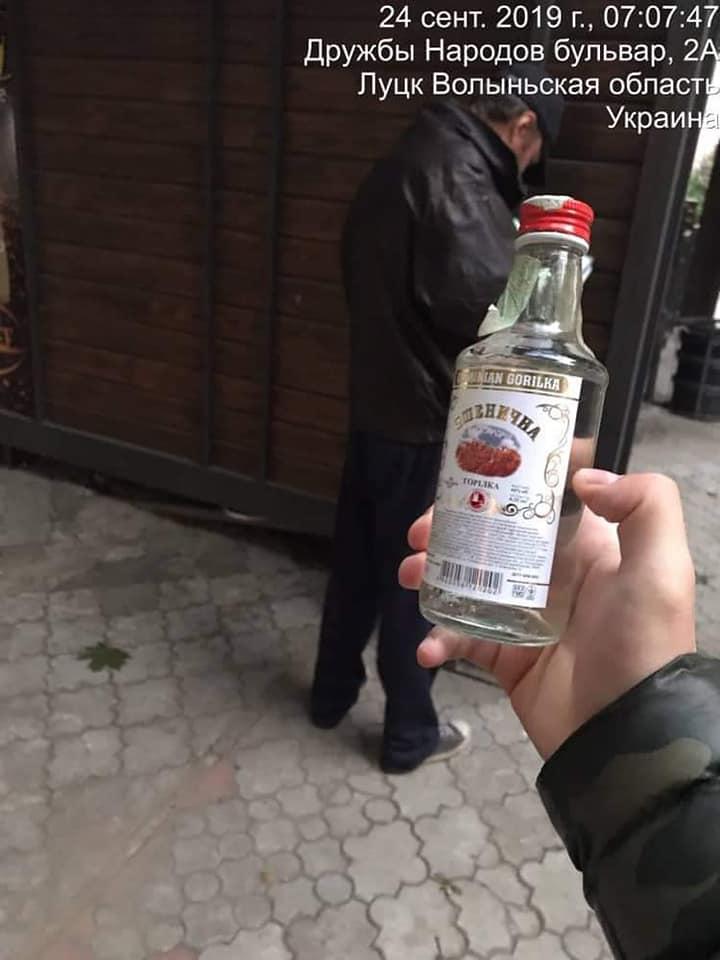 У Луцьку чоловік продавав сурогат